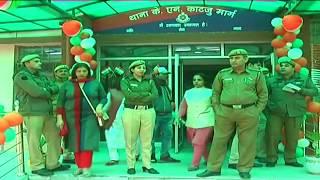 Rohini / कभी देखा है दिल्ली पुलिस के जवानों का ऐसा डांस || Delhi Darpan TV exclusive