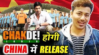Shahrukh Khan's CHAK DE! India To Release In CHINA?