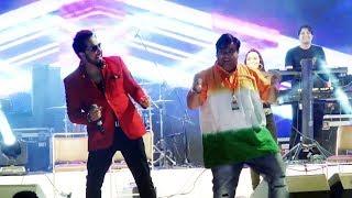 Mika Singh & Kiku Sharda Performing Live At Inauguration Of Mumbai Fest 2018