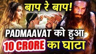 10 Crore Loss For Padmaavat Due To Karni Sena Protest - Padmaavat Box Office