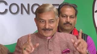 AICC Press Media Byte By Pramod Tiwari Congress HQ, January 28, 2018