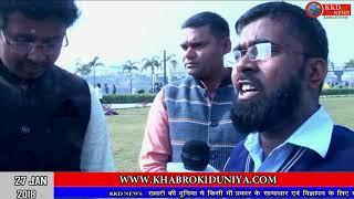 हिन्दीगिरि कवियों की टीम की तरफ से गड्तंत्र दिवस की हार्दिक शुभकामनाए || KKD NEWS