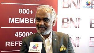 BNI Concealve know Savjibhai Dholakia's Business Mantra