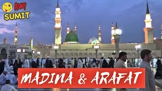 Mecca to Medina & Arafat - Hindu in Hajj 2018 Vlog - Video by @awSumit