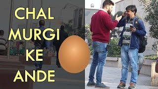 CHAL MURGI KE ANDE | comment trolling | Pranks in India 2018 | Unglibaaz