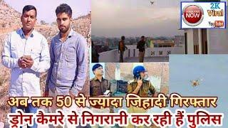 तिरंगा यात्रा में दंगों पर काशगंज पहुँचे उपदेश राणा, काशगंज की चारो तरफ की सीमाएं पुलिस ने की सील