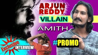 Arjun Reddy Villain Amith Exclusive Interview Promo   Amith Sharma Face To Face With Top Telugu Tv