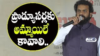 Director Ajay Kaundinya sensational comments on Tollywood Movie Producers and movie financiers