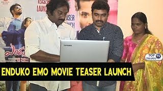 VV Vinayak launch Enduko Emo Movie Teaser Launch | Hero Nandu | Noel Sean | Punarnavi Bhupalam