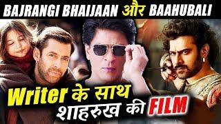 Shahrukh NEXT FILM To Be A Revenge Saga By Bajrangi Bhaijaan And Baahubali Writer