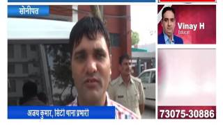 NEWS BULLETIN @ 25-04-2017ATV NEWS CHANNEL INTERNATIONAL.