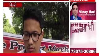 NEWS BULLETIN @ 26-04-2017 ATV NEWS CHANNEL INTERNATIONAL.