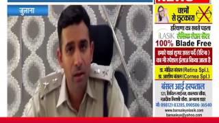 BREAKING NEWS @ 02-05-2017 ATV NEWS CHANNEL INTERNATIONAL.