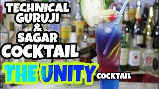 technical guruji cocktail | technical sagar mocktail | unity cocktail | cocktail recipe