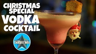 Christmas special cocktail in hindi | vodka cocktail | cake cocktail | cocktail recipe