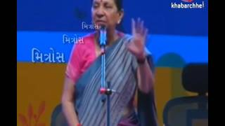 Mitros - Humorous speech by chief minister of Gujarat Anandiben Patel