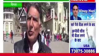 BREAKING NEWS @ 06-05-2017 ATV NEWS CHANNEL INTERNATIONAL.
