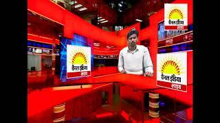 तीसरी मंजिल से गिर कर मजदूर की मौत #Channel India Live