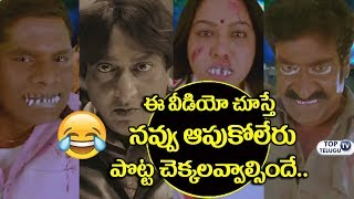 Tollywood All Comedians in one song | Raa Raa Promotional | Hero Srikanth | Top Telugu TV