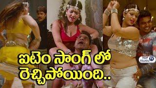 GALLATE Item SONG in Raa Raa Movie | Hero Srikanth | Venu Tillu | Item Songs Latest | Top Telugu TV