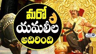 Deerga Ayushman bhava First Look Motion poster| Movie Teaser | Kaikala Satyanarayana | Top Telugu TV