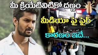 Hero Nani Angry on Media with Sensational Comments | Actor Nani | Top Telugu Tv