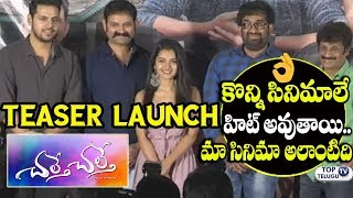Chalte Chalte Movie Teaser Launch | Vishwadev Rachakonda | Priyanka jain | Top Telugu TV