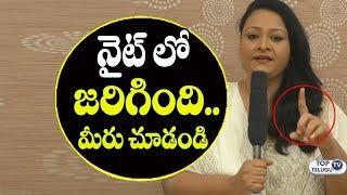 Shakeela 250th Film Seelavathi First Look Launch | Shakeela Seelavathi | Top Telugu TV