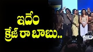 Ravi Teja Powerful and Energetic Speech at Touch Chesi Chudu pre release | Top Telugu TV