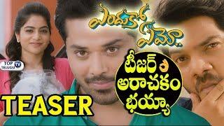 Enduko Emo Movie Teaser in Telugu | Nandu | Punarnavi Bhupalam | Noel Sean | Top Telugu TV