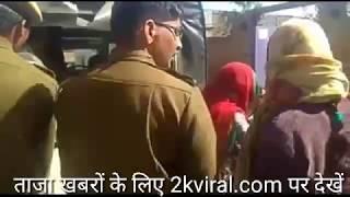 राजसमंद में मासूम बच्चों को बेरहमी से पीटने वाले पिता को आखिरकार पुलिस ने हिरासत में लिया