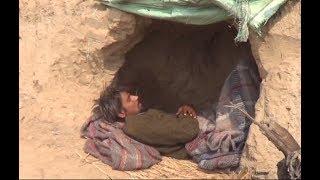 योगी राज में आज भी गुफा में रहने को मजबूर है ये युवक