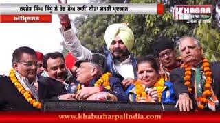 Big Road Show Of Navjot Singh Sidhu, Sidhu take on sukhbir badal and anil joshi