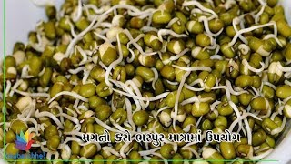 Sprouted Moong good for Health