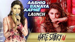 Urvashi Rautela FULL SPEECH At Aashiq Banaya Aapne Song | Hate Story 4