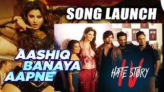 Aashiq Banaya Aapne Song Launch FULL VIDEO | Urvashi Rautela | Hate Story 4