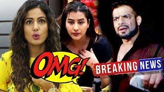 Hina Khan Ready To WORK With Shilpa Shinde, Karan Patel Is A Sweetheart, Says Hina Khan