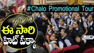 Chalo Movie promotional Tour   Naga Shaurya   IRA Creations   Chalo promotions   Top Telugu TV