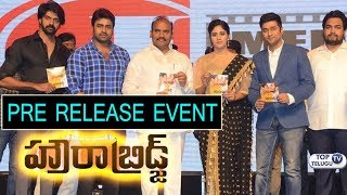 Howrah Bridge movie pre release event highlights | Rahul Ravindran, Chandini Chaudary | TopTeluguTV