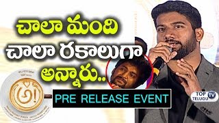 AWE movie director Prasanth Varma First Speech | AWE pre release event | Hero Nani | Top Telugu TV
