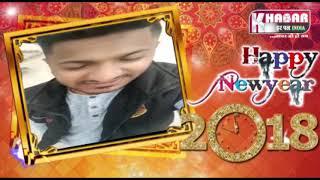 G Khan || Wishes || New Years || KHP MEDIA ASR.