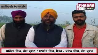 Mohinder Singh Chamba || Khajan Singh Chamba || Wishes 2018