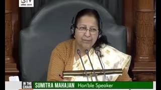 Loksabha - question hour on. D.16/3/2017