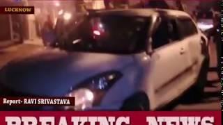 लखनऊ: पहले खुद को कार में किया बंद और फिर मारी गोली