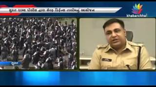 Surat police department held training program for self defense and martial arts for women
