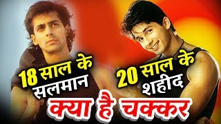 Salman Khan To Play An 18-Year-Old, Shahid Kapoor To Play 20-Year-Old In NEXT FILM