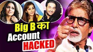 Amitabh Bachchan Twitter Account HACKED By A Bigg Boss FAN