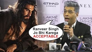 Karan Johar Reaction On Ranveer Singh Fashion | Ranveer Singh Kuch Bhi Karta Hai Is Acceptable