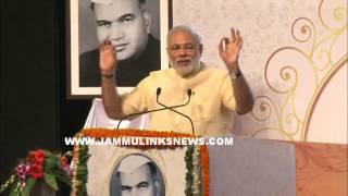 Speech of Hon'ble Prime Minister Of India Shri Narendra Modi in Jammu