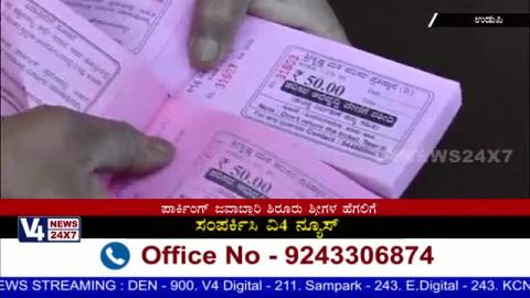 Illegal parking to be controlled by Shiroor Math seer in Udupi Shree Krishna Math.